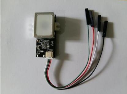 Picture of GT-511C3 Finger Print Sensor