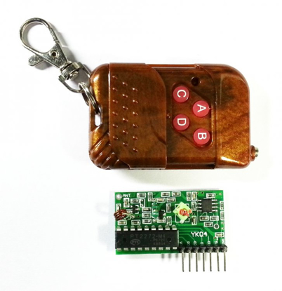 Picture of 4CH RF Remote Key with Receiver 433MHz